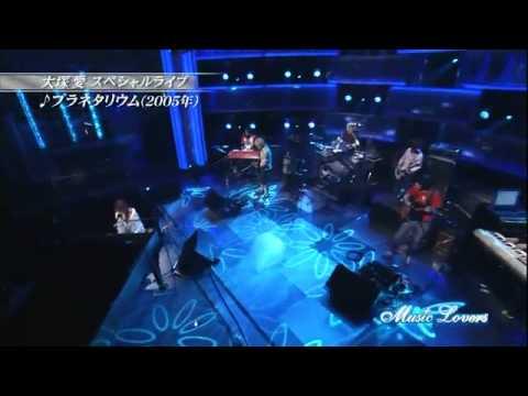 Ai Otsuka - Planetarium Live (h_h)