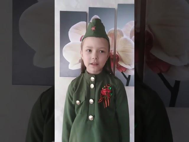 №92 Логинова Екатерина. Стихотворение