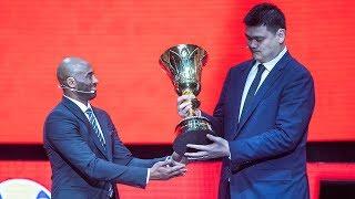 FIBA Basketball World Cup 2019 Draw - Recap