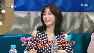 [RADIO STAR] 라디오스타 -  Kim Hye Eun, Jo Jin-woong and heart racing when filming ♥.20170426