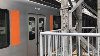 東武50050系51058F宮崎台駅発車