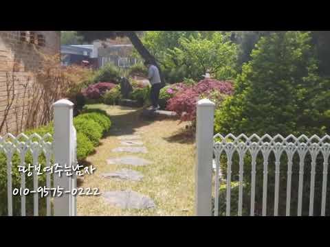 ☆매매완료))팔공산 전원주택 -  4억5천만원