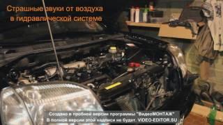Запуск двигателя Nissan X-Trail T30 QR25DE после капремонта и ремонта рулевой рейки