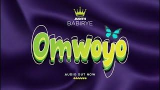 Judith Babirye - Omwoyo (official audio) (Ugandan Gospel Music) 2019