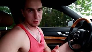 Audi A6 C6 3.0 quattro - последняя ауди для меня