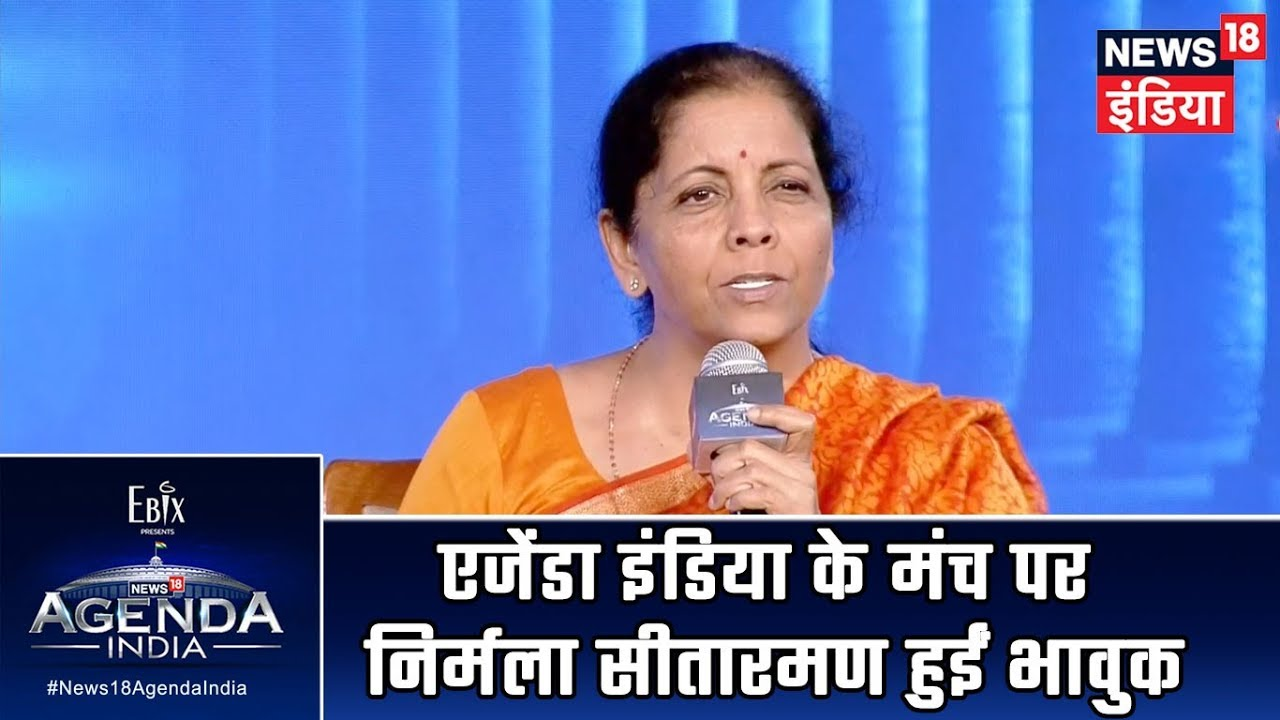 Agenda India | Marya Shakil in conversation with Defence Minister Nirmala Sitharaman