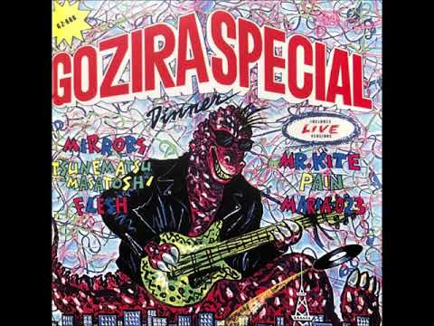 GOZIRA SPECIAL DINNER - GOZIRA RECORDS COMPLETE COLLECTION 1978-1979