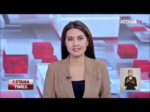 ASTANA TIMES 20:00 (13.01.2020)