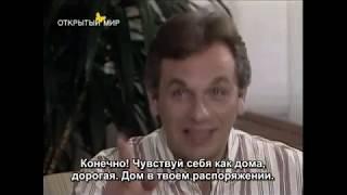 Сериал Секрет тропиканки 1993