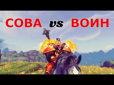 WoW BFA 8.1.5 ПВП Сова vs ТОП Воин / PVP Balance Druid vs TOP Warrior