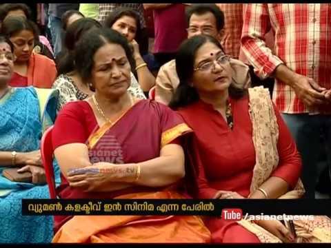 Women's Collective in Cinema: A new organization for women in Malayalam cinema