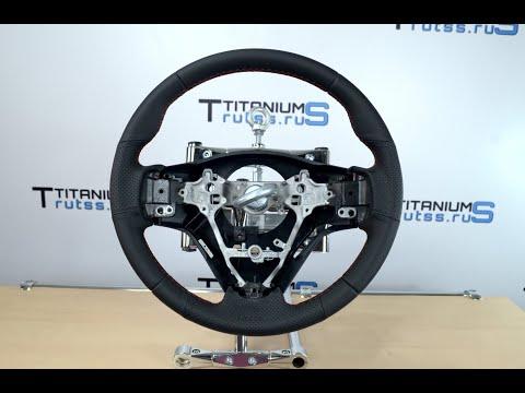 Оплетка TITANIUM на руль Toyota RAV 4, Toyota Corolla, Toyota Auris, Toyota ISis