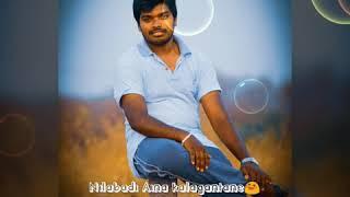 Nidhurapove kannulu rendu song by Thirumal Doke
