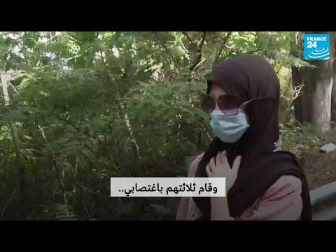 -ما قدرت ندير والو- شهادات نساء عربيات اغتصبن وحرمن من أبنائهن ومن حقهن في التعليم  - نشر قبل 3 ساعة