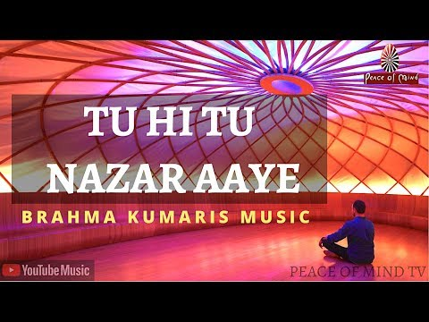 तू ही तू नज़र आये | Dedicated to Shiv Baba |  BK Meditation Song