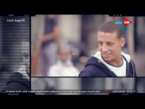 كلمة أخيرة - كرة القدم مش بس للولاد.. تقرير عن لاعبة كرة القدم فريدة سالم  - 23:54-2021 / 7 / 27