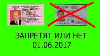 видео Проверка и оплата штрафов ГИБДД через Яндекс в 2018 году