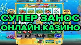 Вулкан Вегас Игровые Автоматы | Слоты Игровые Автоматы - Легко И Быстро