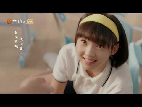 《时光与你都很甜》主题曲MV:吕小雨孙泽源唱响校园青春进行曲 Beautiful Time With You【芒果TV青春剧场】