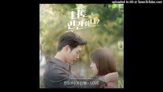 린 (Lyn), 한해 (HanHae) – LOVE (Instrumental)