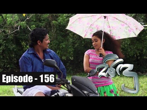 Sidu | Episode 156 13th March 2017