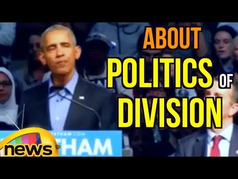 Barack Obama Speech About Politics of Division, Fear | Mango News