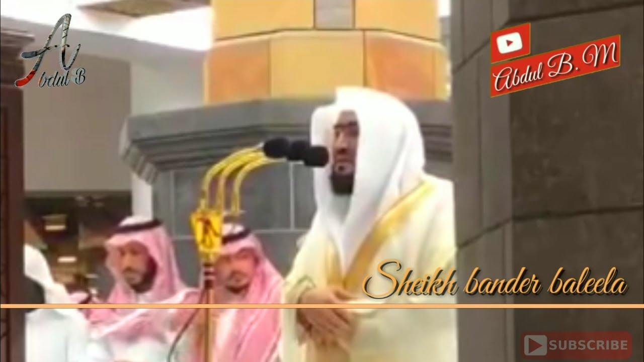 Sheikh bander baleela | best Quran recitation in the world in Ramadan 2019 ||Abdul B. M