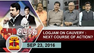 Aayutha Ezhuthu 23-09-2016 Logjam on Cauvery : Next Course of Action..? – Thanthi TV Show