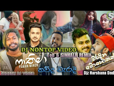 Download 2020 New Sinhala Panjabi Dj Remix - New sinhala Dj Song 2020 Djz Harshana Dnd (Sudesh Video)