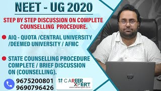 neet ug step by step counselling process and rules | AIQ QUOTA AND STATE QUOTA
