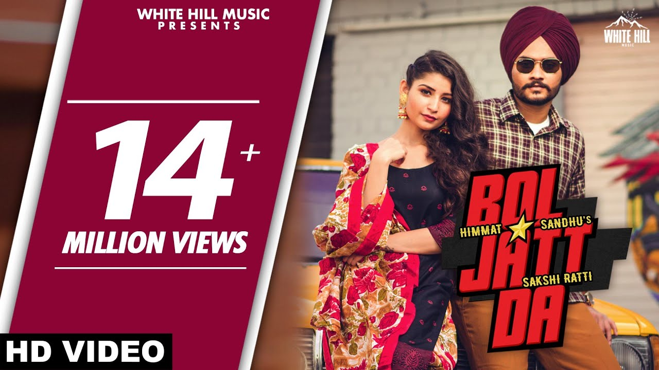 Bol Jatt Da (Official Video) Himmat Sandhu | Sakshi Ratti | New Punjabi Songs 2020 | Punjabi Songs M