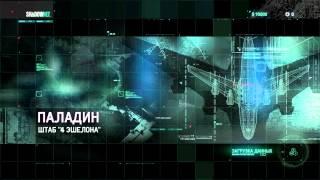 Splinter Cell: Blacklist Как Начать Новую Игру? Ответ!