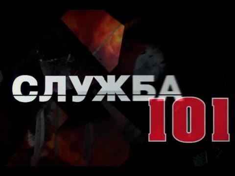 MNSKHM: 89 випуск телепередачі хмельницьких рятувальників