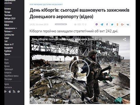 Телеканал ІНТБ: В Україні вшановують пам'ять
