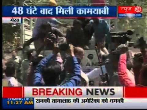 Meerut Leopard caught after search operation