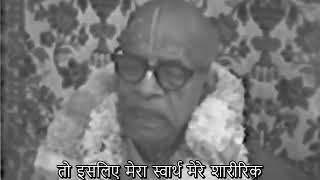 Prabhupada 0968 पश्चिमी तत्वज्ञान सुखवाद का है, खाअो, पियो, ऐश करो