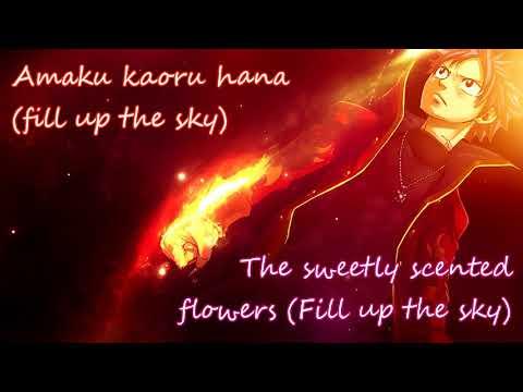 Fairy Tail op 15 MASAYUME CHASING ~「 English and Romaji Lyrics 」