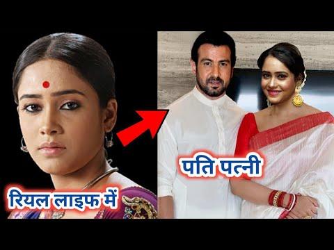 बंदिनी सीरियल से प्रसिद्धि हासिल करने वाली इस अभिनेत्री का ये है रियल लाइफ पति। real life partner of from YouTube · Duration:  4 minutes 9 seconds