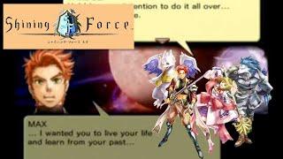 Shining Force Neo - Final Boss Part 2