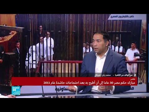 خالد الغرابلي: انتشر خلال عهد مبارك فساد مالي نابع من فساد سياسي