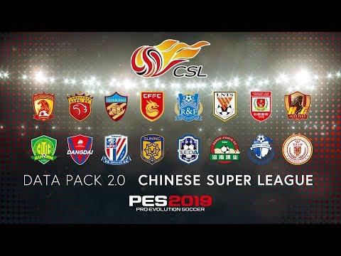 PES 2019 - Chinese Football Association Super League Trailer