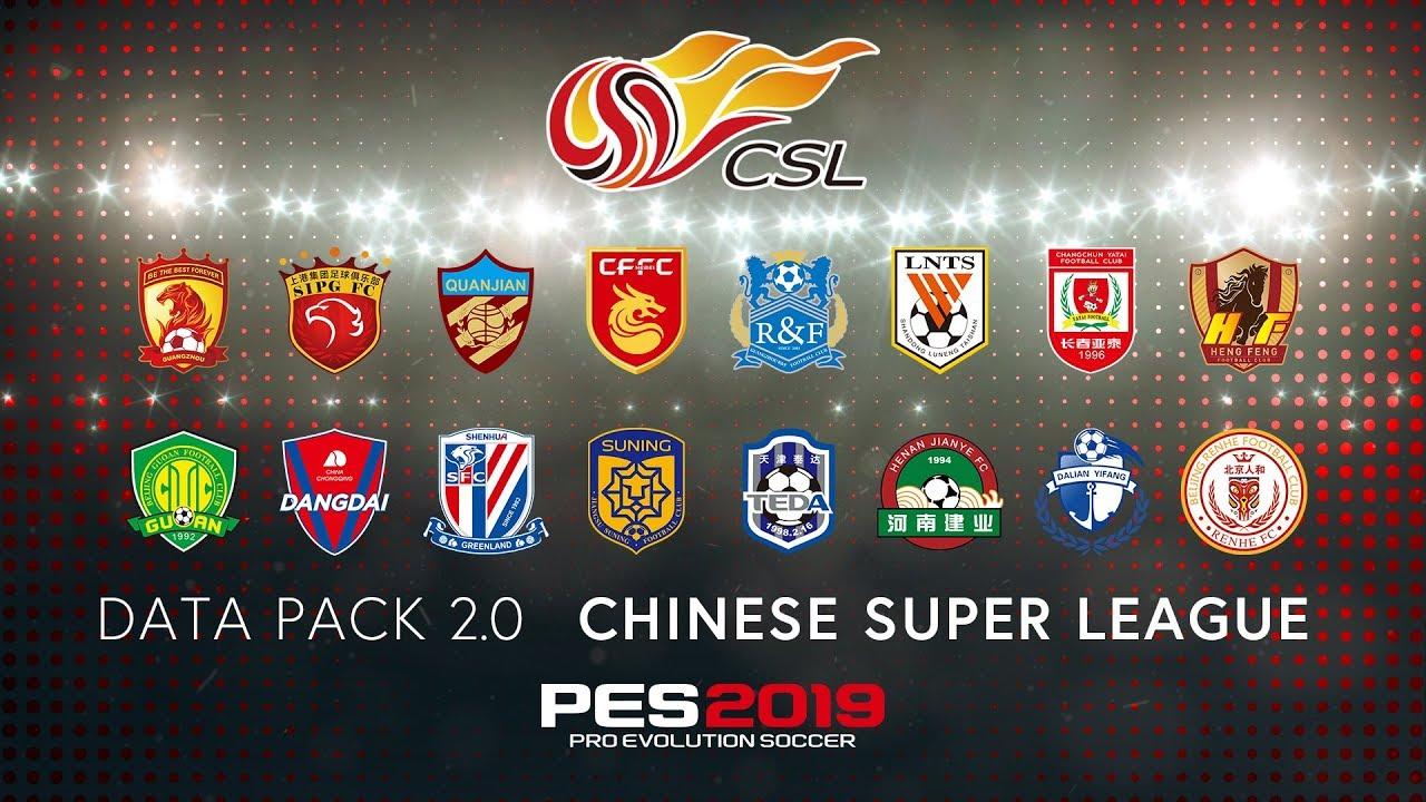 PES 2019 Thai League Trailer