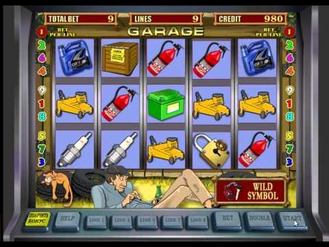 Скачатьбесплатно игровые автоматы клубнички, гараж онлайн казино бесплатно на реальные деньги