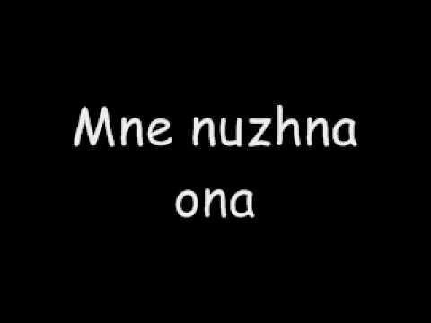 Russmus: Тату - Я сошла с ума / Ya soshla s uma / …