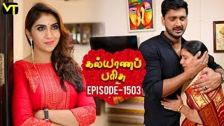 KalyanaParisu 2 - Tamil Serial | கல்யாணபரிசு | Episode 1503 | 13 February 2019 | Sun TV Serial