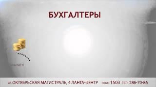 Юридическое агентство(, 2013-09-07T13:41:04.000Z)