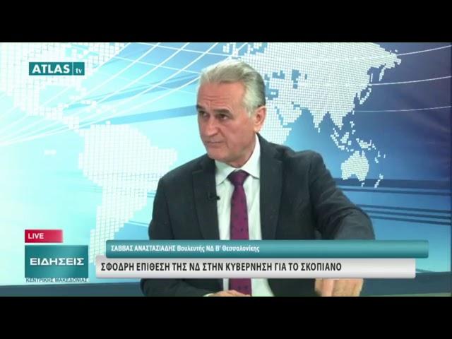 Ο Σ.  Αναστασιάδης στο Κεντρικό Δελτίο Ειδήσεων 10 12 2018