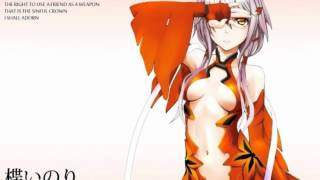 Repeat youtube video Guilty Crown - My Dearest ( Music Box )