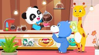 快來奇妙咖啡廳,這裡美食多,成為咖啡廳老闆+更多合集 | 兒童卡通動畫 | 幼兒音樂歌曲 | 兒歌 | 童謠 | 動畫片 | 卡通片 | 寶寶巴士 | 奇奇 | 妙妙