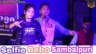 Selfie bebo sambalpuri song melody ||sambalpuri song||new sambalpuri song HD|| sambalpur